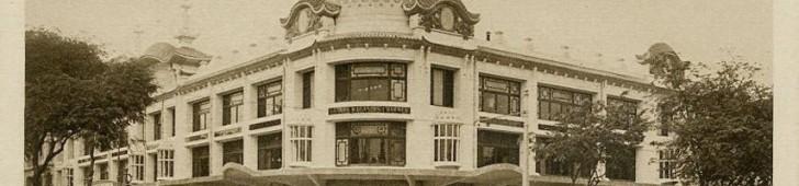 9月25日閉店、134年の歴史に幕を閉じた国営百貨店(TAXデパート)の開発の歴史を振り返る