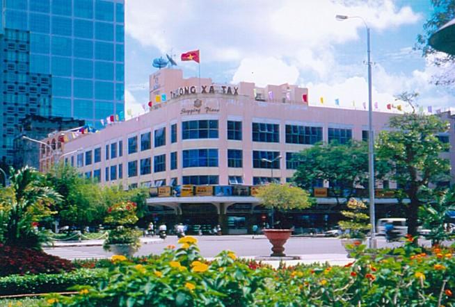 1998年の国営百貨店