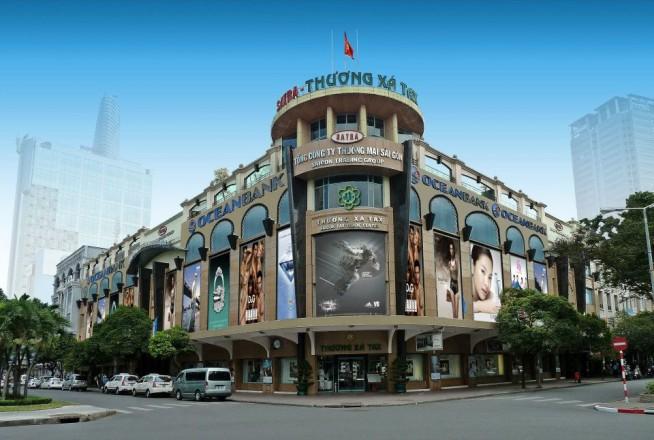2003年の国営百貨店