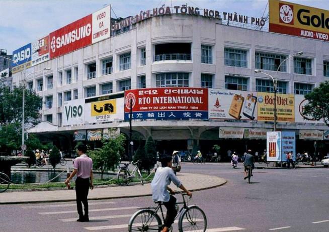 1981年の国営百貨店