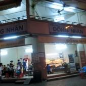 ドンニャン(Quán cơm Đồng Nhân)