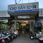 ヤンシン市場(Chợ Dân Sinh)