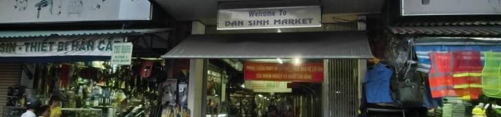 ホーチミン市1区の市場一覧
