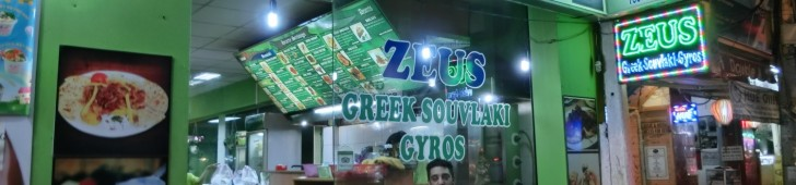 Zeus Greek Souvlaki Gyros (ゼウス)