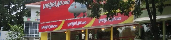 VietJet Air (ベトジェットエア)