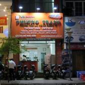 フンチャントラベル (フタバスライン)(Phương Trang Travel(FUTA Bus Lines))