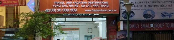 Phương Trang Travel(FUTA Bus Lines) (フンチャントラベル (フタバスライン))