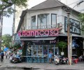 カンカサ(Khanh Casa)