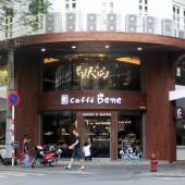 カフェベーネ(Caffe Bene - Đồng Khởi)