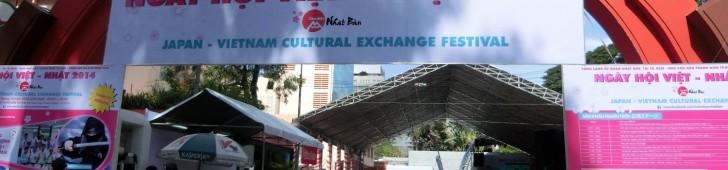昨年に引き続き、日越文化交流イベント「JAPAN DAY 2014」に行ってきました!