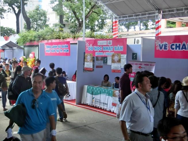 日本国総領事館と日本学生支援機構