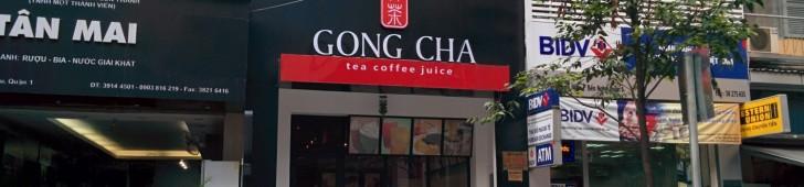 貢茶(Gong Cha)
