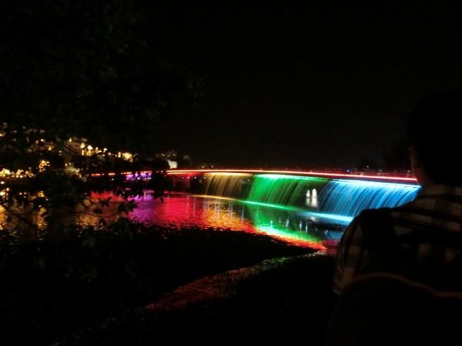 アインサオ橋