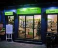 ステビアライフ オーガニックストア(Stevia Life Organic Store)