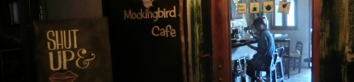 モッキングバードカフェ(Mockingbird Cafe)