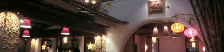テムスアカフェ (Thềm xưa Cafe)