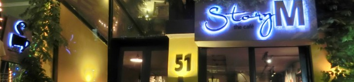 ストーリーエム – ザ・カフェ(Story M – The Cafe)