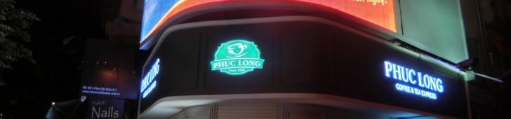 フックロンカフェ(Phúc Long Cafe)