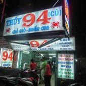 クアン トゥイ 94(Quán Thúy 94)
