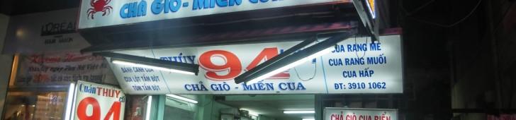 クアン トゥイ 94 (Quán Thúy 94)