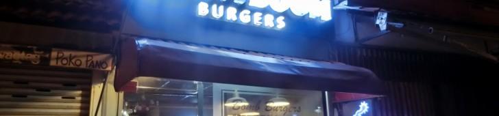 ブームブームバーガー(Boom Boom Burgers)