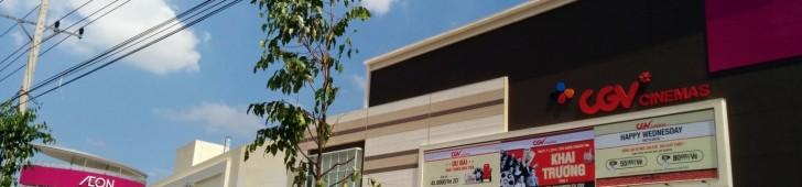 ビンズオン省のショッピングモール一覧