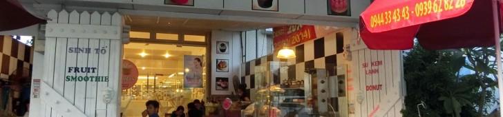 3Cカップケーキカフェ (3C Cupcakes Cafe)