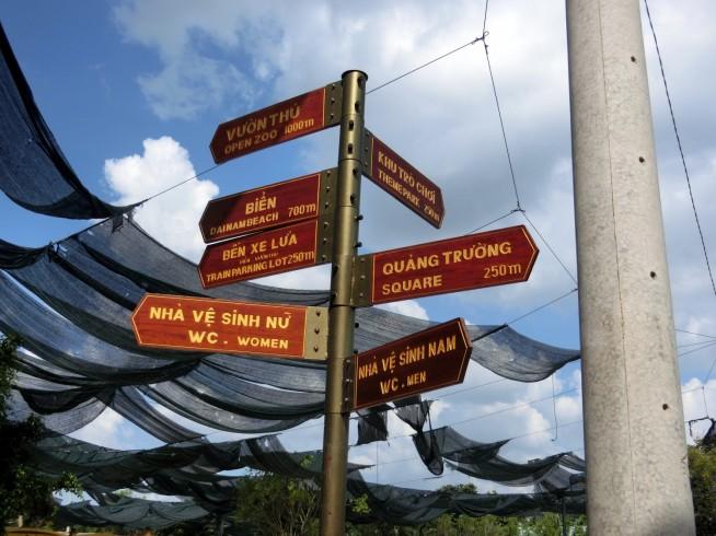 とっても大きなダイナム公園