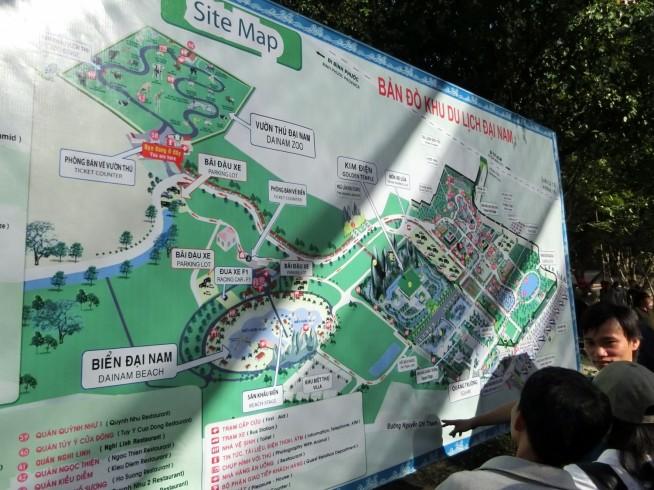 ダイナム公園案内図