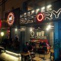 ザ・コーヒーファクトリー(The Coffee Factory)