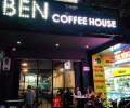 ベンコーヒーハウス(Ben Coffee House)
