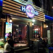 フンコイ(Hun Khói)