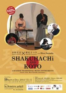 SHAKUHACHi AND KOTO