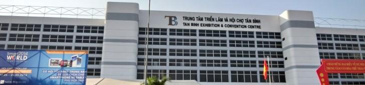 タンビンエキシビション&コンベンションセンター(Trung Tâm Triển Lãm Hội Chợ Tân Bình)