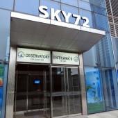 ランドマーク・スカイ72(Landmark Sky72)