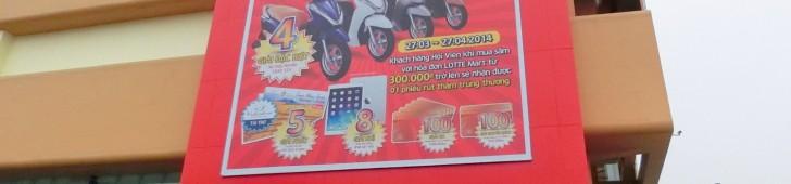 ロッテマート (Lotte Mart)