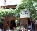 カフレソカフェ (Kafreso Cafe)