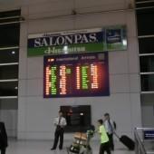 タンソンニャット空港(Sân Bay Tân Sơn Nhất)