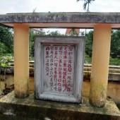具足君の墓(Mộ Ông GuSokukun)