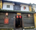 タンキーの家(Nhà cổ Tân Ký)