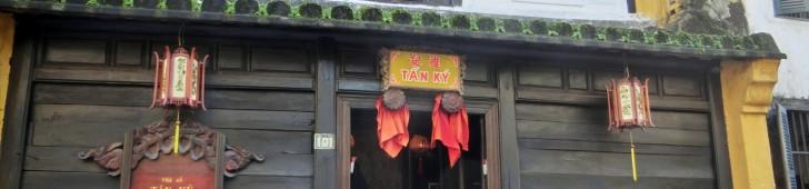 タンキーの家(Nhà cổ Tấn Ký)