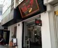 レストランミルーア (Japanese Restaurant Mi Lua)
