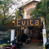エビータカフェ(Evita Cafe )