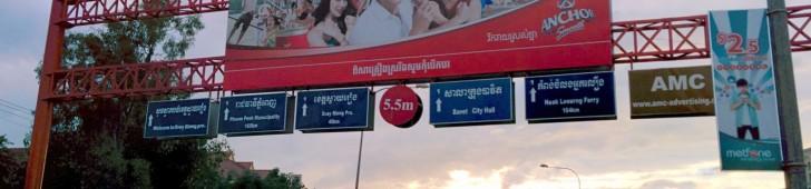 カンボジアツーリング第1回~ホーチミンからプノンペンまではバイクで6時間~