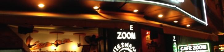 ズームカフェ (Zoom Cafe)
