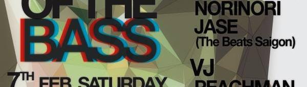 クラブイベント BASE of the BASS #7 にDJ JASEが登場