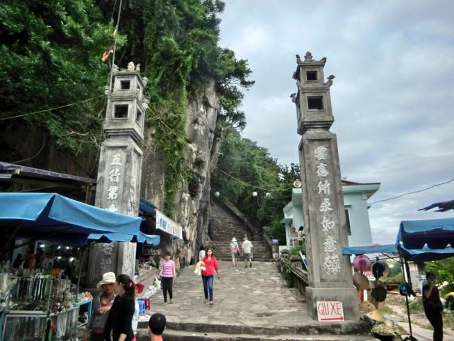 五行山の入口