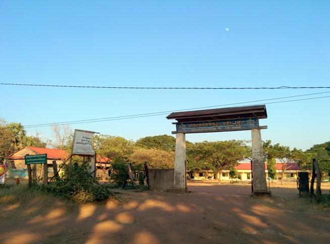 集落にある小学校