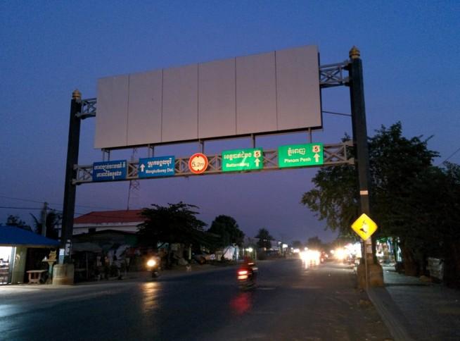 国道5号線をバッタンバン方面へ
