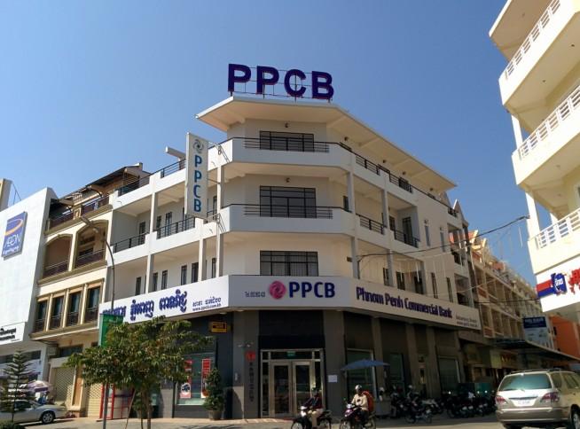 プノンペン商業銀行